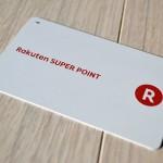 楽天ポイントカードを徹底解説!メリット・貯め方・使い方・入手方法まで詳しくご紹介!