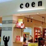 coen・コーエンでポイント二重取りで買物する方法!イオン・アピタでのお得なセール時期など