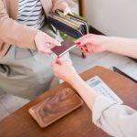 楽天カードの請求を楽天スーパーポイントで充当可能に!特徴やメリット・デメリットを解説